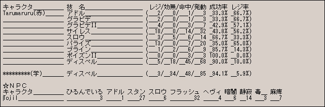 ff130527-1.jpg