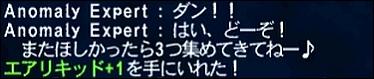 ff130626-1.jpg
