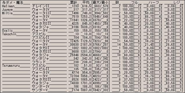 ff130716-2.jpg
