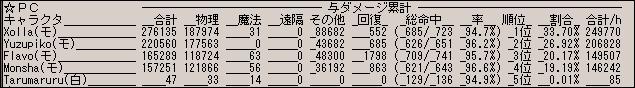 ff130805-16.jpg