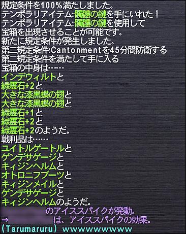 ff130830-1.jpg