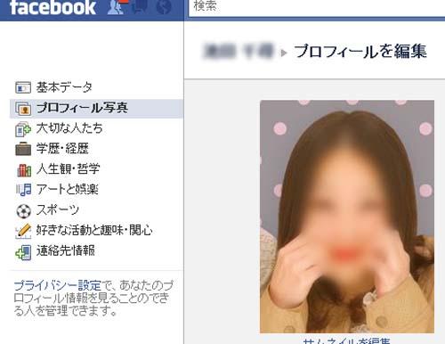 faceboook.jpg