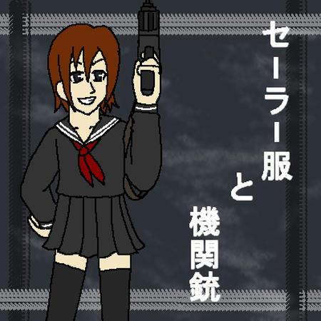 kazuha-sera.jpg