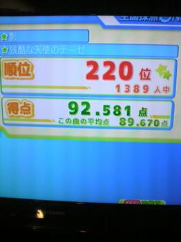 2010070221280000.jpg