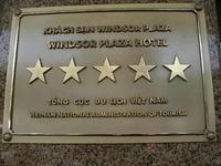 五つ星の高級ホテル
