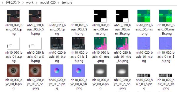 PC版『FF15』3Dモデルど素人がMODを作成してみる2(19/2/19増毛