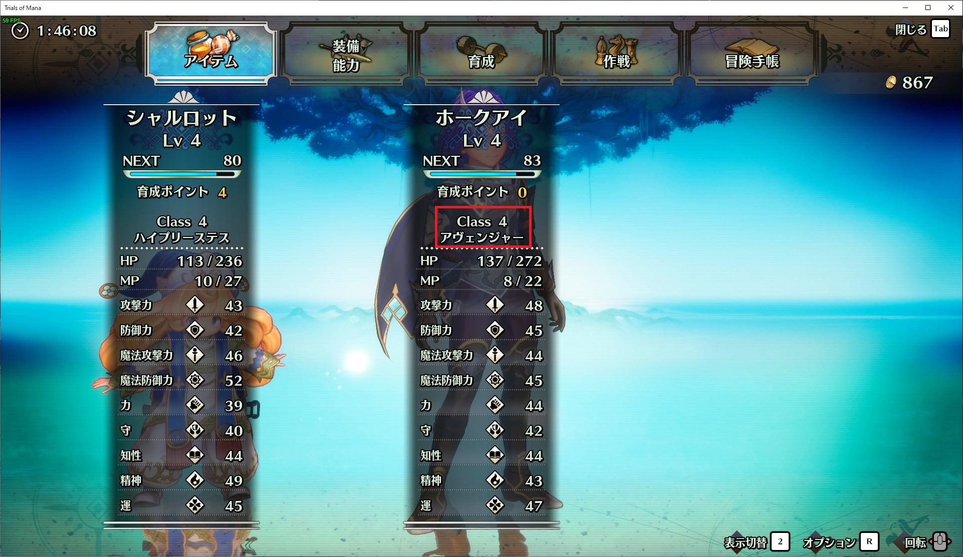 やり方 ゲーム ニュー ドラクエ 11s て 強く