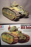 B1 bis 塗装その5