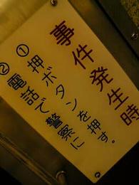 20060913_02
