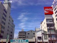 20081105_sky.jpg