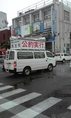 moblog_8e38e750.jpg