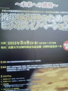 20120308171134.jpg