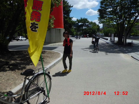 CIMG1381.JPG