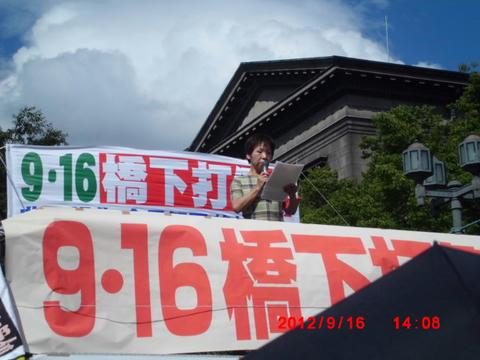 CIMG1548.JPG