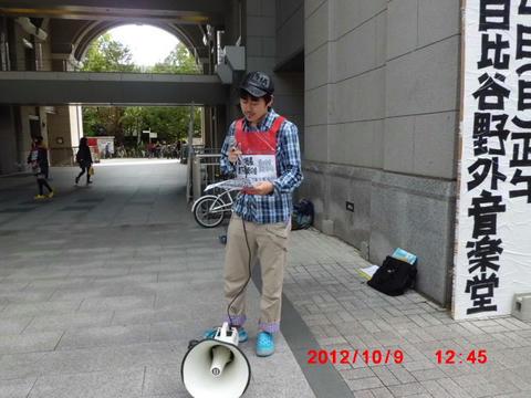 CIMG1693.JPG