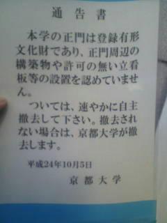 20121010105508.jpg