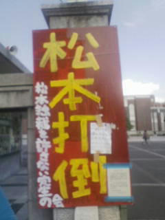 20121010105619.jpg