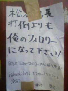 20121010105629.jpg