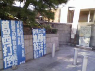 20121016135911.jpg
