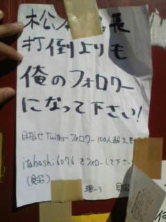 20121022100650.jpg