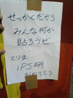20121022100715.jpg