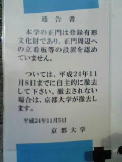 20121105145635.jpg