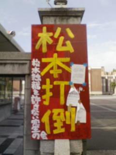 20121105145736.jpg