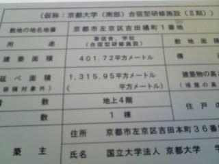20130702110327.jpg