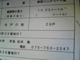 20130702110518.jpg