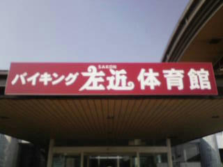 20130707151143.jpg