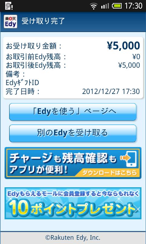 http://file.hifumi1239.blog.shinobi.jp/20121227-173039.png