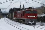 EF510-19+DE10-1586