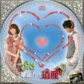 華麗なる遺産OST.jpg