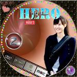 HERO_02.jpg