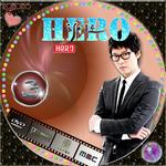 HERO_03.jpg