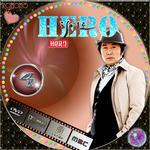 HERO_04.jpg