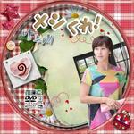 メシくれ!09.jpg