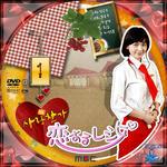 恋するレシピ01.jpg
