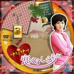 恋するレシピ03.jpg