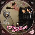 ピンクのリップスティック02.jpg