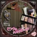 ピンクのリップスティック11.jpg