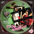ピンクのリップスティック21.jpg