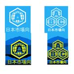 リージョンロゴ02.png
