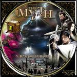 THE MYTH 神話01.jpg