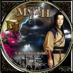 THE MYTH 神話03.jpg