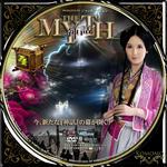 THE MYTH 神話04.jpg