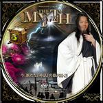 THE MYTH 神話05.jpg
