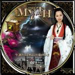 THE MYTH 神話07.jpg