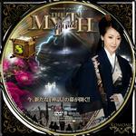 THE MYTH 神話08.jpg