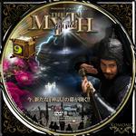 THE MYTH 神話09.jpg